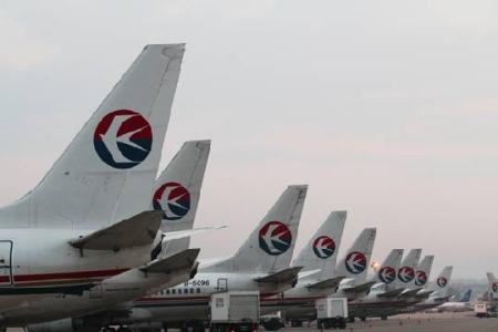 上海機場快遞